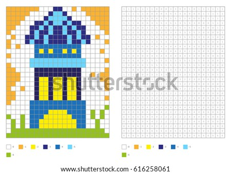 Coloring Book Numbered Squares Kids Coloring Stock Vector Royalty