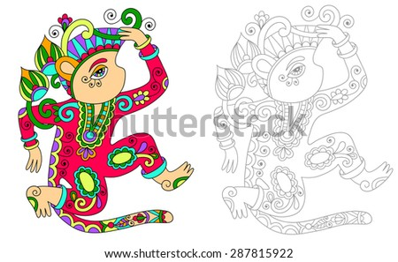 Coloring Book Page Adults Unusual Fantastic Stock Vector Royalty