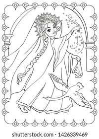 Coloring book of russian fairy tale about princess is dancing