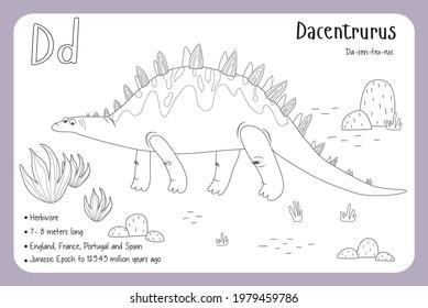Coloring cards with dinosaurs and alphabet. Dinosaur Fact Cards. Dinosaur Names Corresponding to the English Alphabet. Cute colorful vector illustration. Herbivore set. Dinosaur vegan. Dacentrurus