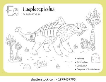 Coloring cards with dinosaurs and alphabet. Dinosaur Fact Cards. Dinosaur Names Corresponding to the English Alphabet. Cute colorful vector illustration. Herbivore set. Dinosaur vegan. Euoplocephalus