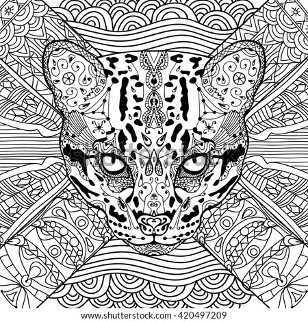 Coloring Cat Book Adults Wild Cat Stock Vector (Royalty Free ...