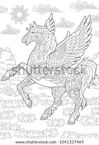 Coloring Page Adult Colouring Book Pegasus Stock Vector Royalty