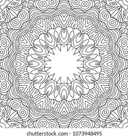 Coloring Page for Adults. A Part of Intricate Mandala. Tribal Motif for Background. Black and White Seamless Pattern for Elder Children or Adult Coloring. Vector