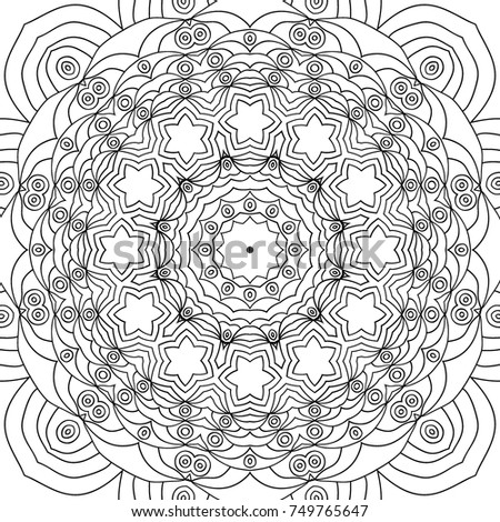 Coloring Page Adults Part Intricate Mandala Stock Vector Royalty