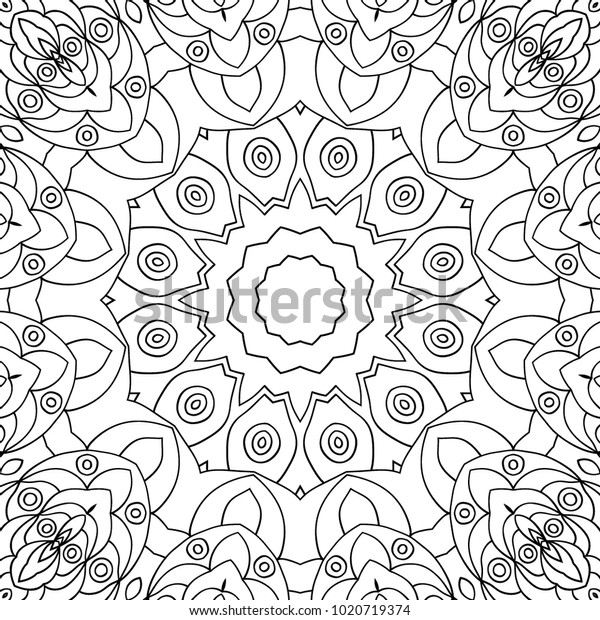 Coloring Page Adults Part Intricate Mandala Stock Vector (Royalty ...