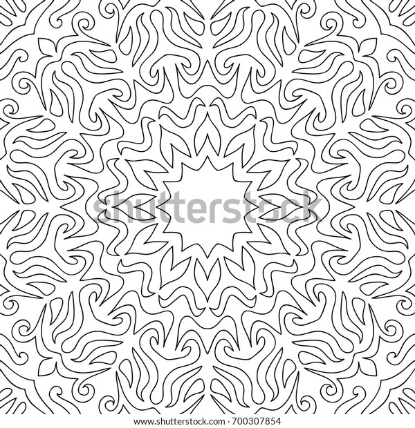 Coloring Page Adults Part Intricate Mandala Stock ...