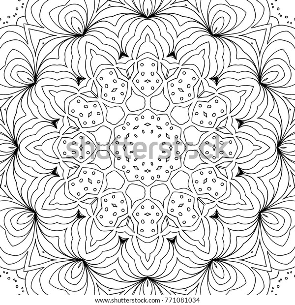 Coloring Page Adults Part Intricate Mandala | Vintage Stock ...