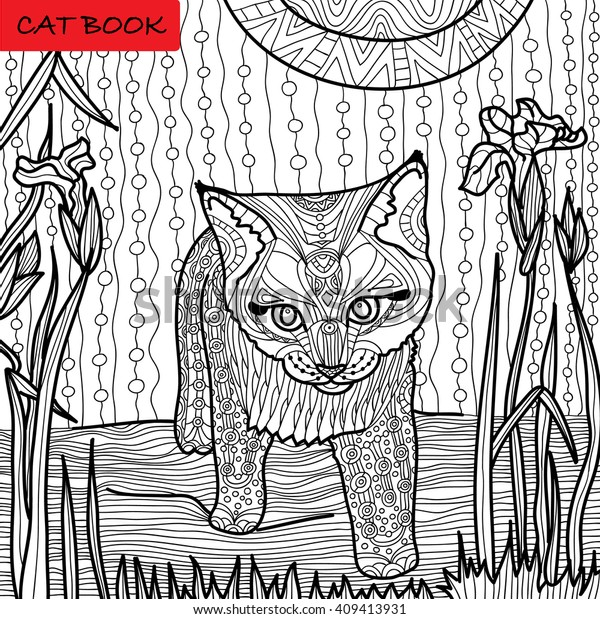 Free Adult Coloring Pages: Detailed Printable Coloring Pages for ... | 619x600