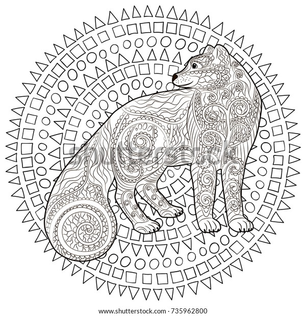Fox with beautiful patterns - Foxes Adult Coloring Pages | 620x600