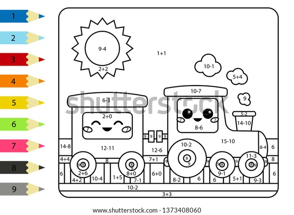 Math Coloring Sheets for Fall - Addition and Subtraction to 20 | TpT | 440x600
