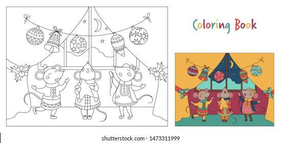 Imágenes Fotos De Stock Y Vectores Sobre Kids Christmas