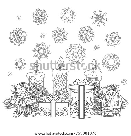 Coloring Page Christmas Ornaments Children Presents Stock Vector