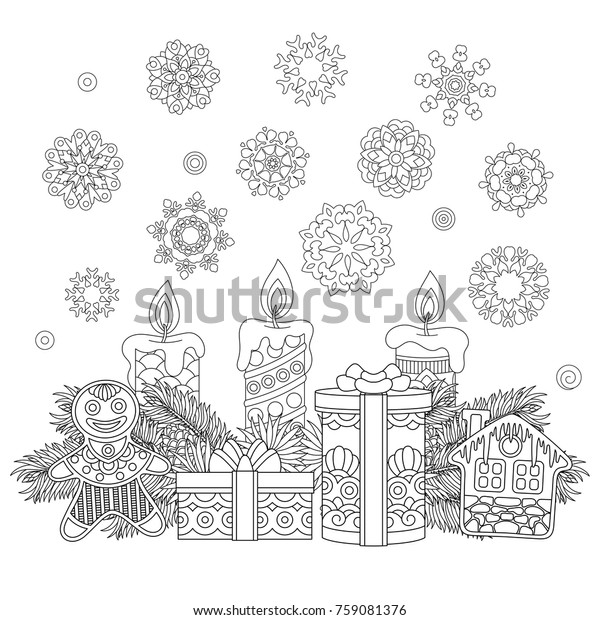 Coloring Page Christmas Ornaments Children Presents Stock Vector Royalty Free 759081376
