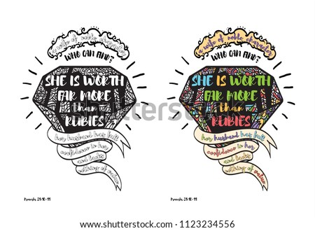 Coloring Page Colored Example Quote Bible Stock Vector Royalty Free