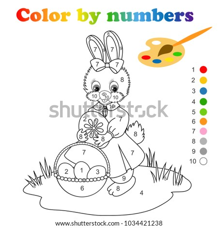 Coloring Page Cute Easter Bunny Coloring Stock Vector (Royalty Free ...