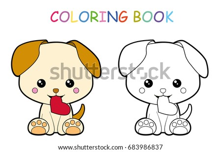Coloring Page Cute Little Puppy Love Stock Vector Royalty Free
