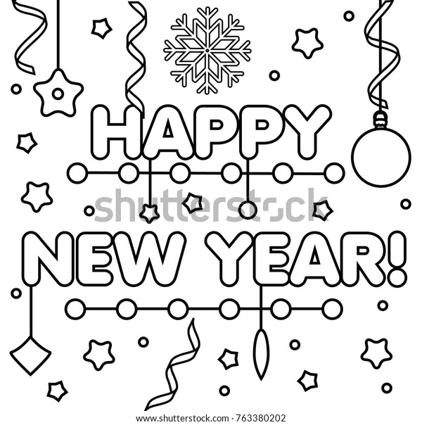 Coloring Page Happy New Year Text Stock Vector Royalty Free