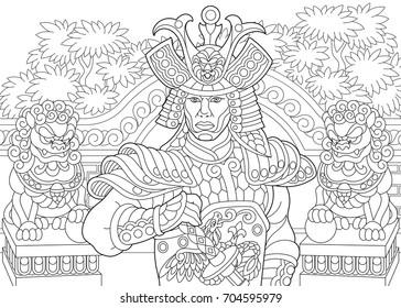 Samurai Sketch Images Stock Photos Vectors Shutterstock