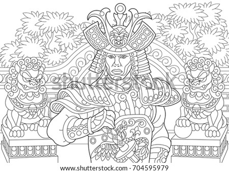 Coloring Page Japanese Samurai Lion Statues Stock Vector Royalty