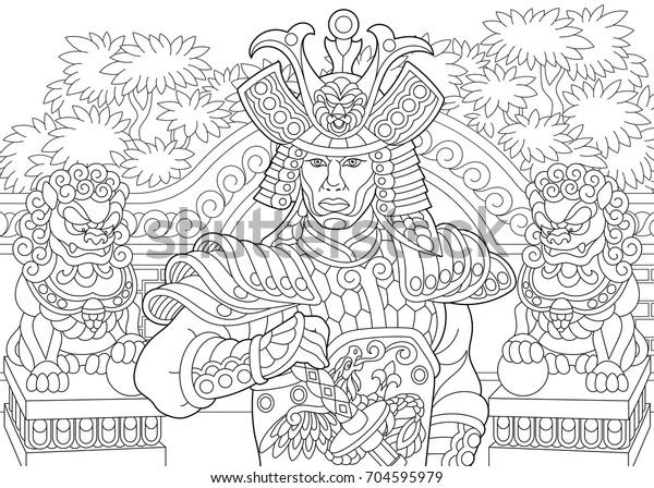 Image Vectorielle De Stock De Page De Coloriage De Samourai Japonais 704595979