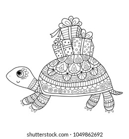 Coloring Page For Kids And Adults With Decorative Turtle Gift Boxes Birthday Or Party
