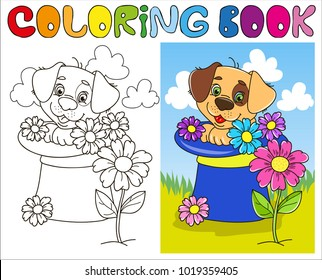 coloring page outline cartoon puppy 260nw