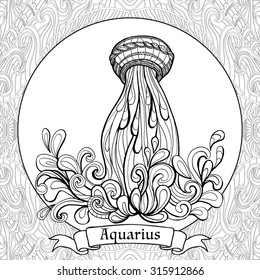 201fb73d4 Coloring Page with pattern zodiac and sign Aquarius in zentangle style. tattoo  Aquarius.