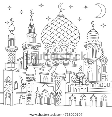 Coloring Page Turkish Mosque Crescent Moons Stock Vector Royalty