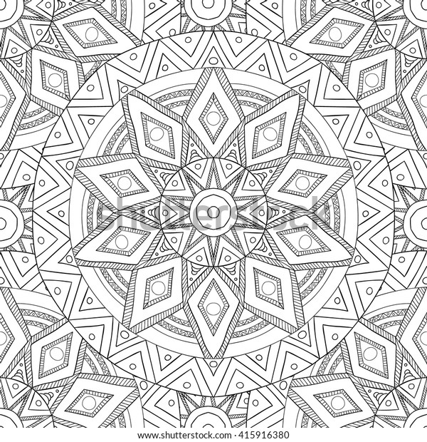 Free Printable Star Pattern Coloring Page | Mama Likes This | 620x600