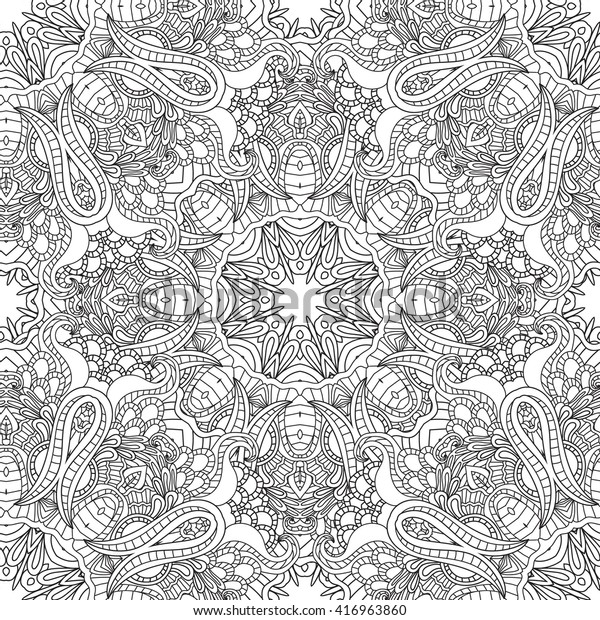 Coloring Pages Adults Coloring Bookdecorative Hand Stock Vector Royalty Free 416963860