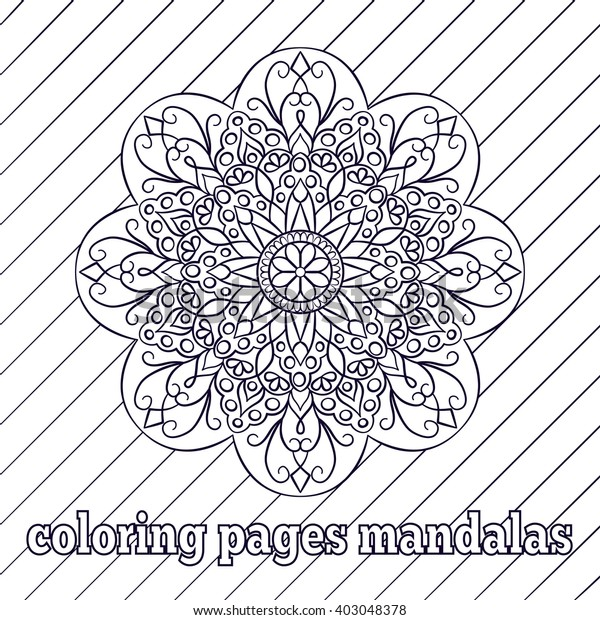Coloring Pages Adults Older Children Patterns Stock Vector Royalty Free 403048378