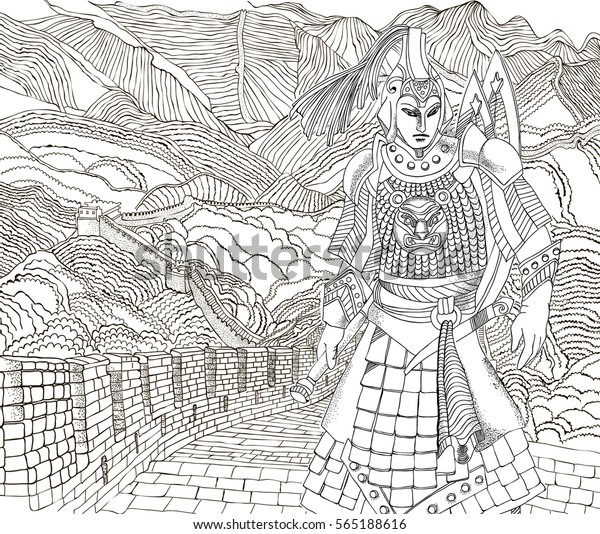 Great Wall Of China Colouring Pages - Coloring Home | 534x600