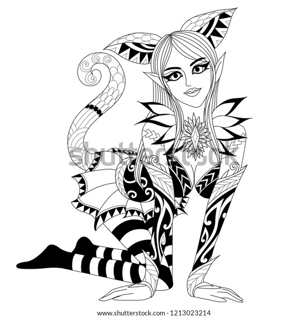 Coloring Pages Coloring Book Adults Beautiful Stock Vector