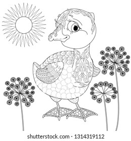 Blank Printable Rubber Ducky 2 Thank You Cards | Baby shower duck ... | 280x260