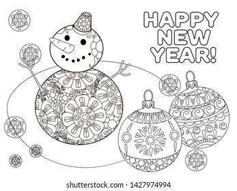 Shana Tova Holiday Printable-Jewish New Year-Rosh Hashanah-L'Shana ... | 280x347