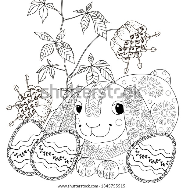 Coloring Pages Coloring Book Adults Children Stock Vector (Royalty Free)  1345755515