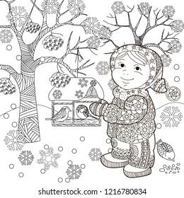 117 444 Adult Coloring Adult Coloring Pages Images Royalty Free