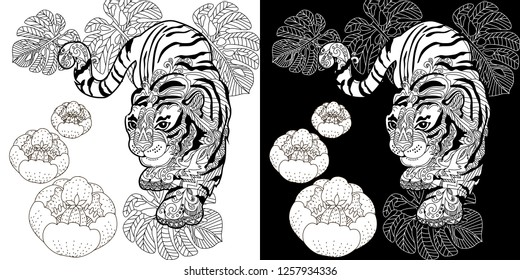 Tiger Page Images Stock Photos Vectors Shutterstock