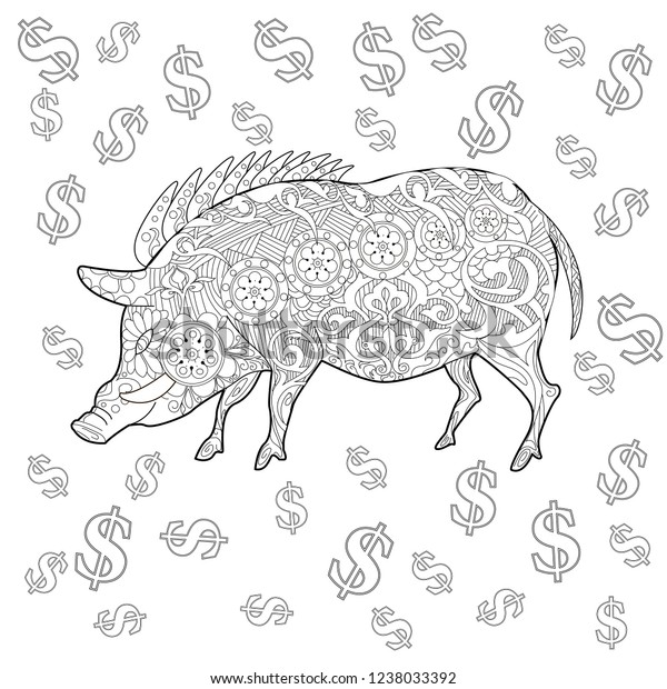 Coloring Pages Coloring Book Adults Cute Stock Vector (Royalty ...