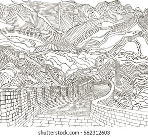 Great wall of china - China Adult Coloring Pages | 280x303