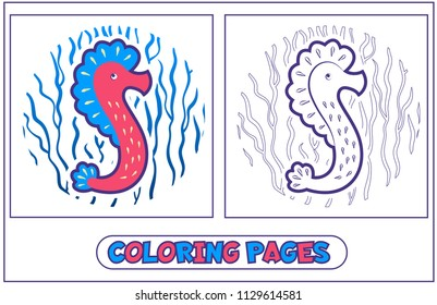Coloring picture with a nice seahorse. Character for destkogo creativity. Black-and-white drawing from lines for coloring by paints. On a blue background of algae. Vector illustration.