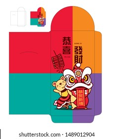 Colourful Ang Pau. Little Rat with Lion Dance Red Packet Template. Chinese new Year. Translation: Gong Xi Fa Cai - vector template