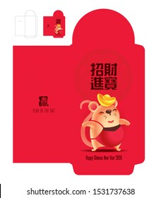 Colourful Ang Pau. Little Rat with traditional chinese ornament pattern background. Red packet Chinese new Year 2020. Translation: Wishing wealth comes to you. - vector template