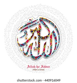 Colourful Arabic Islamic Calligraphy of Wish (Dua) Allah ho Akbar (Allah is Great) on creative background, Greeting Card design for Muslim Community Festivals celebration.