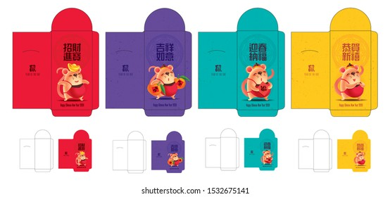 Colourful money packet ang pao set. Little Rat with traditional Chinese ornament pattern background. Chinese new Year 2020. Translation: Best wishes for the year of the rat. - Red packet template set