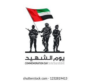 "commemoration day of the United Arab Emirates ( UAE ) Martyr's Day translation "" Martyr's Day"""