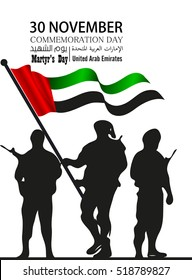 commemoration day of the United Arab Emirates ( UAE ) Martyr's Day ; with an inscription in Arabic translation : United Arab Emirates ( UAE ) Martyr's Day