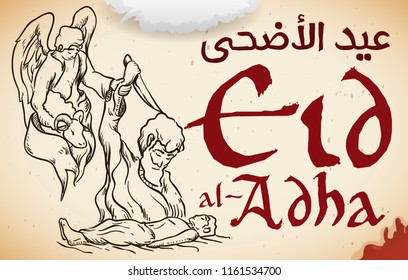 Commemorative banner for Muslim Eid al-Adha (written in Arabic calligraphy) with scroll and scene in hand drawn style of Ibrahim willing to sacrifice his son, Ishmael and Allah stopping him.