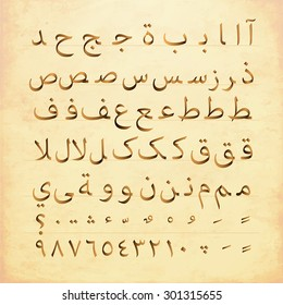 Complete set of Arabic alphabet font characters (unique characters) with numbers, suitable for practical typography